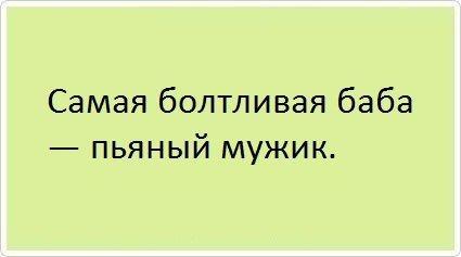 Read more about the article Самые смешные короткие шутки