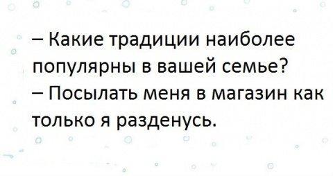 самые смешные русские шутки