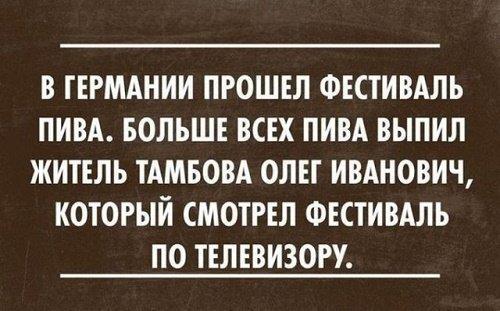 Read more about the article Смешные цитаты о жизни с юмором