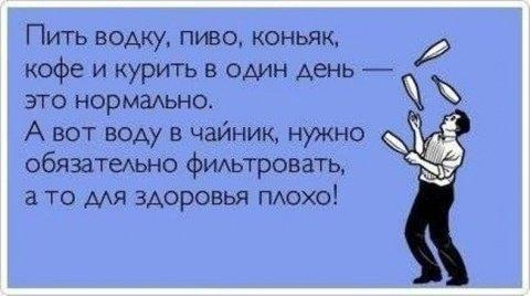 смешные русские шутки