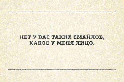 смешные шутки читать