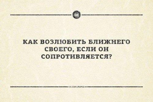 убийственные шутки читать