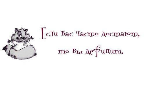 Read more about the article Веселые фразы и короткие шутки
