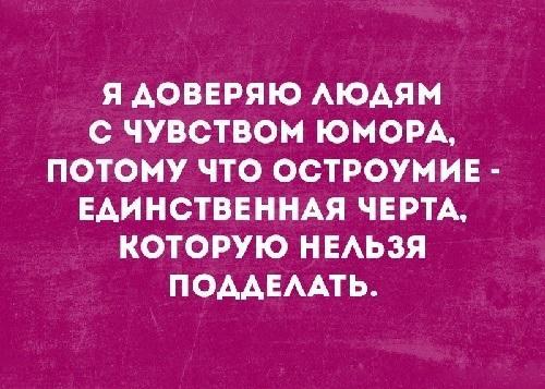 Read more about the article Забавные и смешные фразы