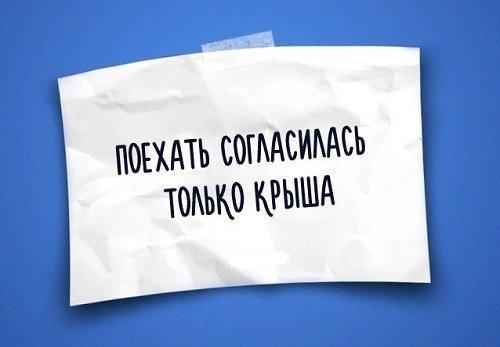 Read more about the article Читать смешные одностишья