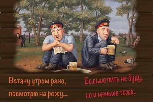 Read more about the article Прикольные и смешные короткие стишки