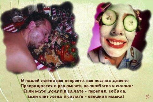 Read more about the article Прикольные и смешные стишки