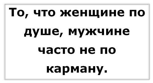 Read more about the article Прикольные изречения и афоризмы