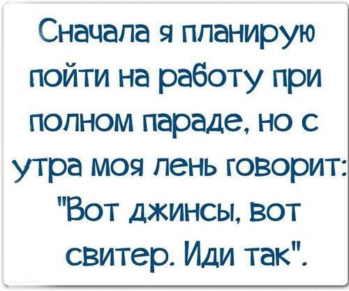 Read more about the article Прикольные короткие шутки и фразы