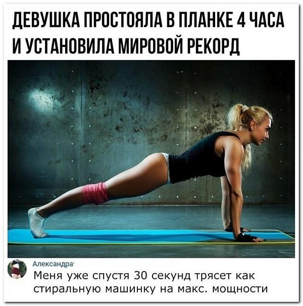 Read more about the article Смешные комментарии в соцсетях