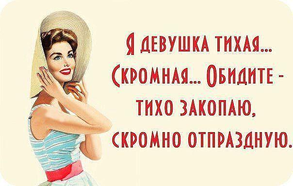 Read more about the article Смешные до слез статусы про девушек