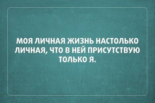 Read more about the article Смешные и прикольные изречения