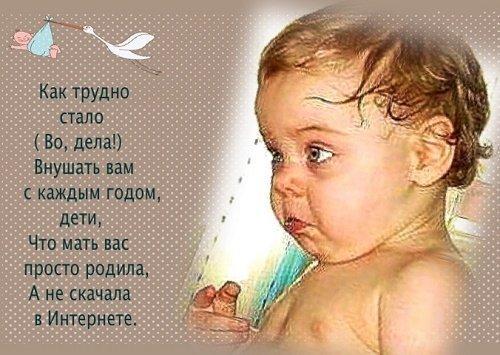 Read more about the article Смешные и прикольные стишки