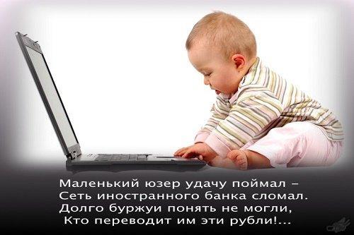 Read more about the article Смешные и убойные короткие стишки