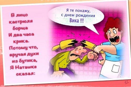 Read more about the article Смешные и веселые стишки