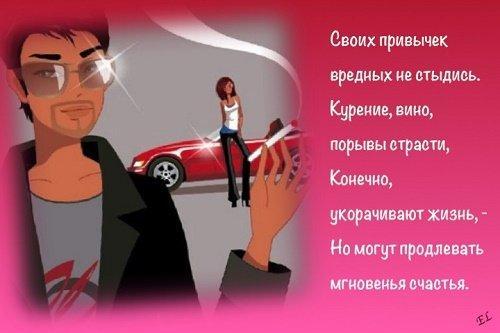 Read more about the article Смешные и забавные стишки