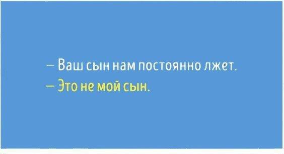 Read more about the article Смешные изречения
