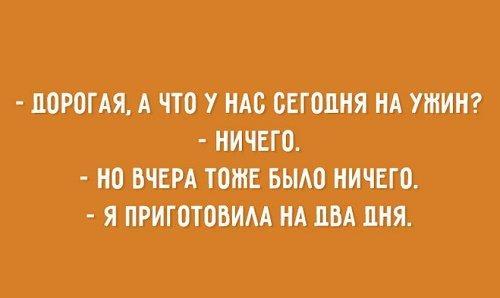 Read more about the article Смешные короткие шутки и афоризмы