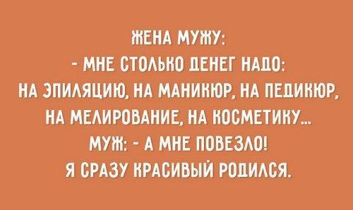 Read more about the article Улетные смешные фразы