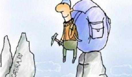 анекдоты про альпинистов и скалолазов