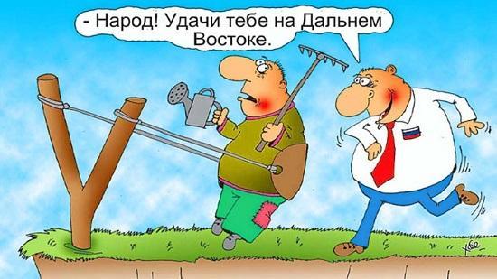 Анекдоты про Владивосток и Приморье