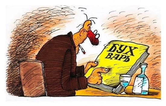 Карикатуры про алкашей