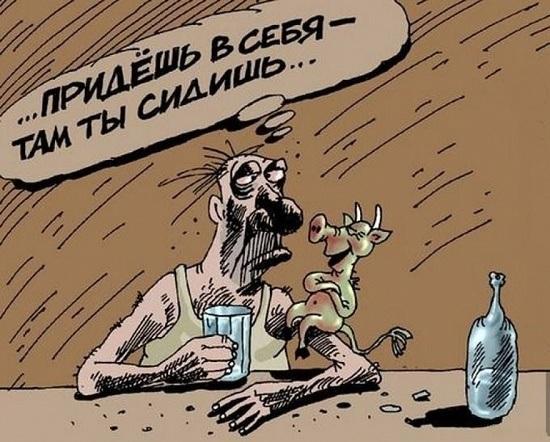 Карикатуры про алкоголиков