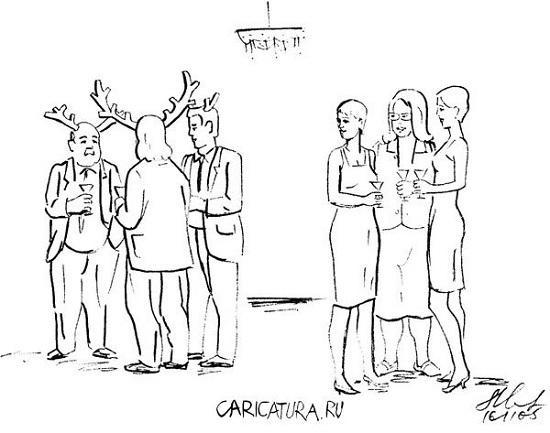 карикатура про вечеринку