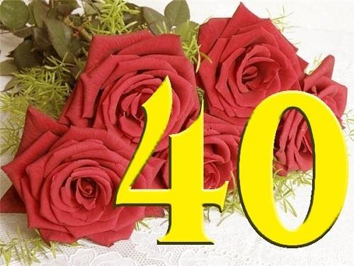 красивые поздравления с 40-летием в стихах