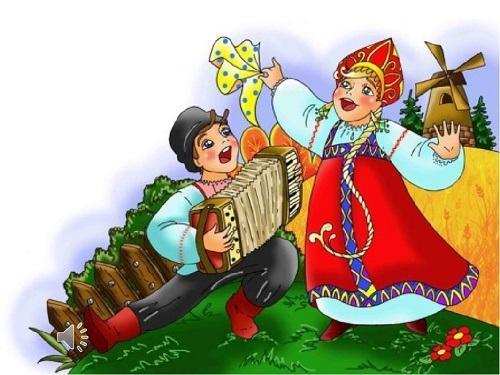 русские деревенские частушки