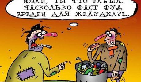 анекдоты про еду и питание