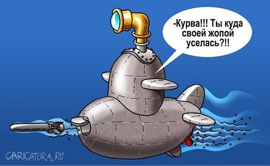 анекдоты про подводников