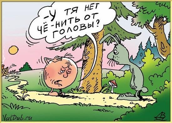 анекдоты про русские сказки
