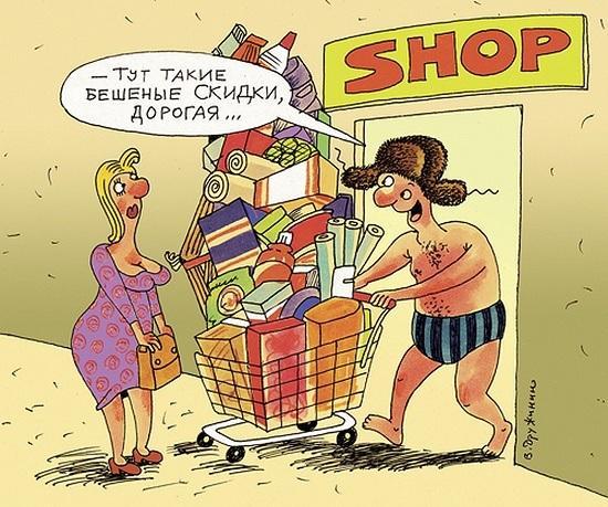 анекдоты про шоппинг