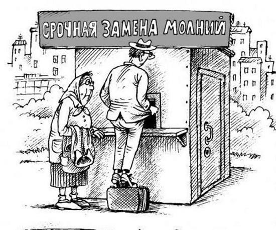 анекдоты про швей и портних