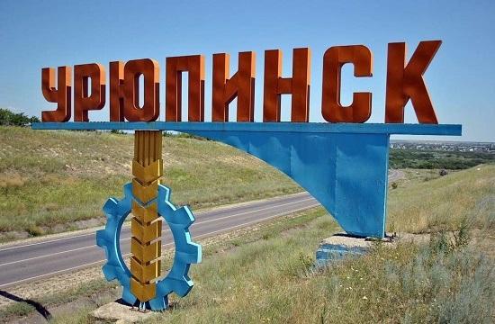 анекдоты про урюпинск