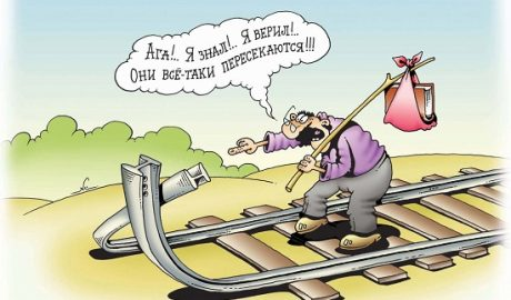 анекдоты про железную дорогу