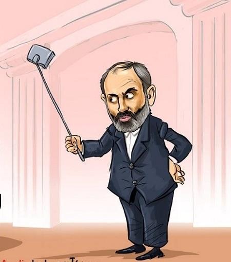 смешные открытки на армянском расходы