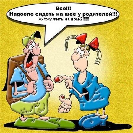 карикатура про брата и сестру