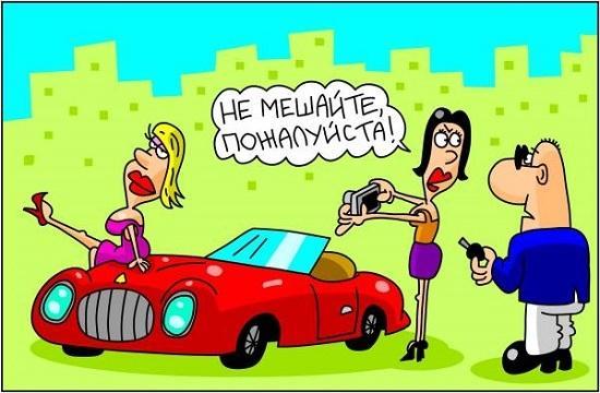 Карикатуры про Катю