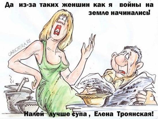 Карикатуры про Лену