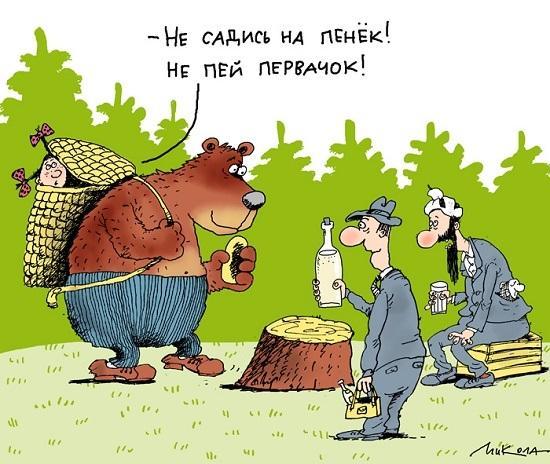 карикатура про машу