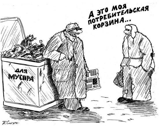 карикатура про петю