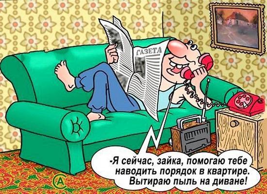 Карикатуры про Петю
