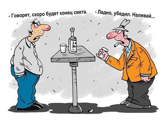 карикатура про свету