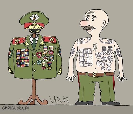 Карикатуры про военных