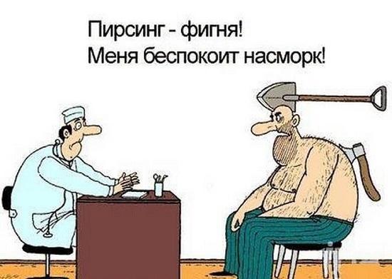 карикатура про врачей и больных