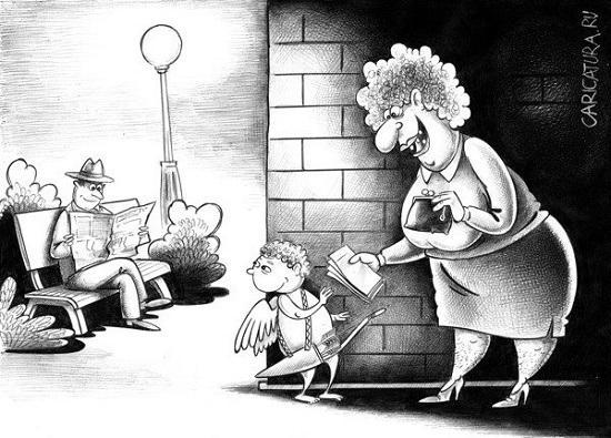 карикатура про женские имена