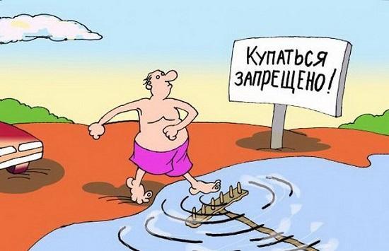 пляжные анекдоты