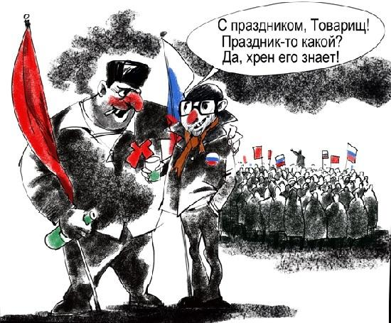 смешная карикатура про праздник